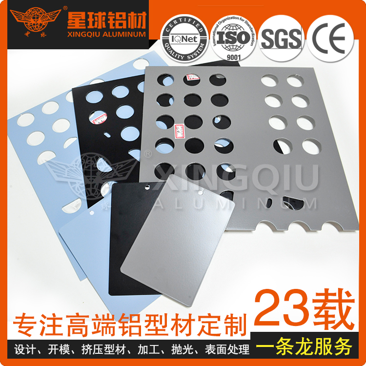 供应 款式多样 外墙铝板 金属构件 放心产品 铝蜂窝板