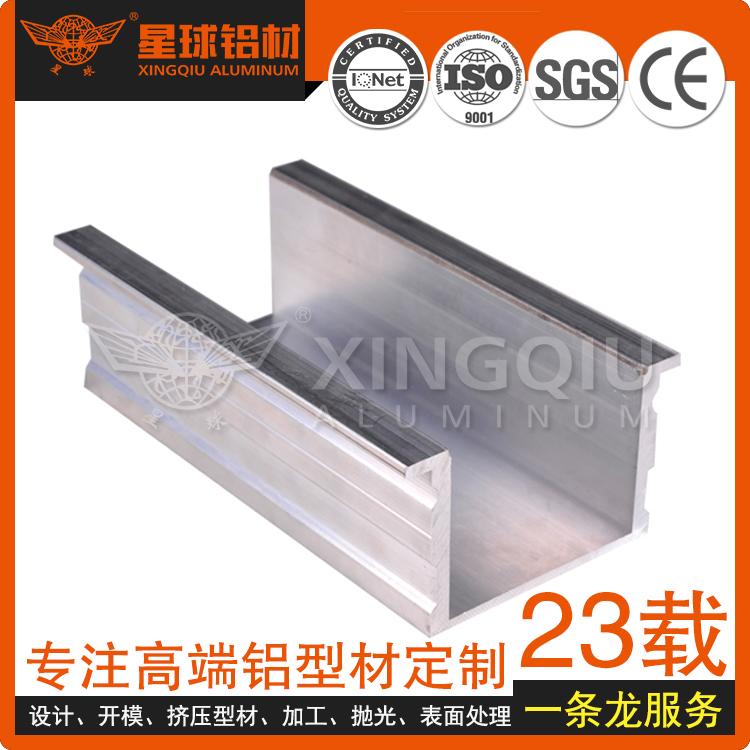 批发自主研发 铝合金型材 金属制品加工定做 合格产品 铝型材
