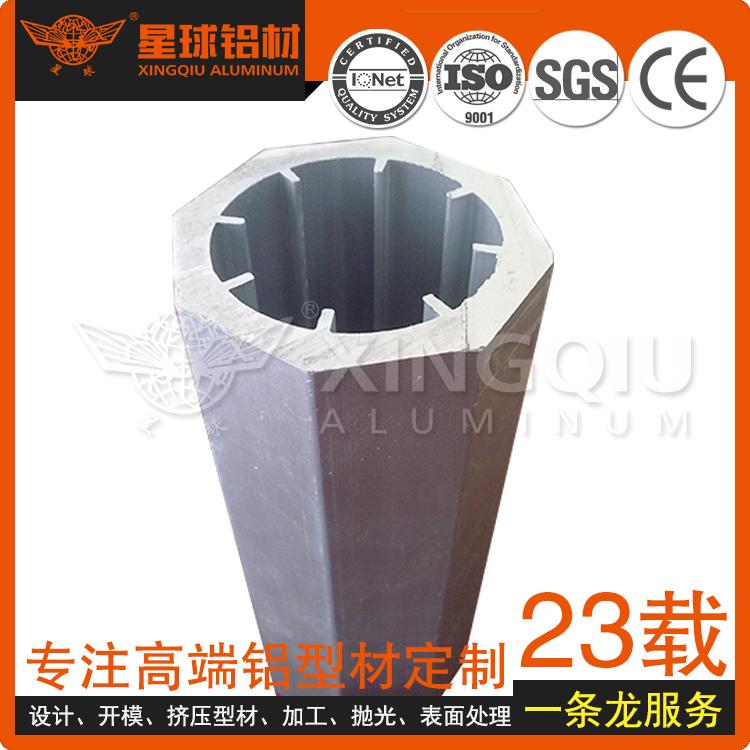 专业销售优质 工业铝型材 佛山工业铝型材 工业铝型材批发