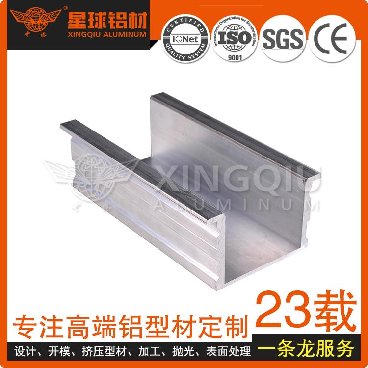 定制 多样式 铝模板铝型材