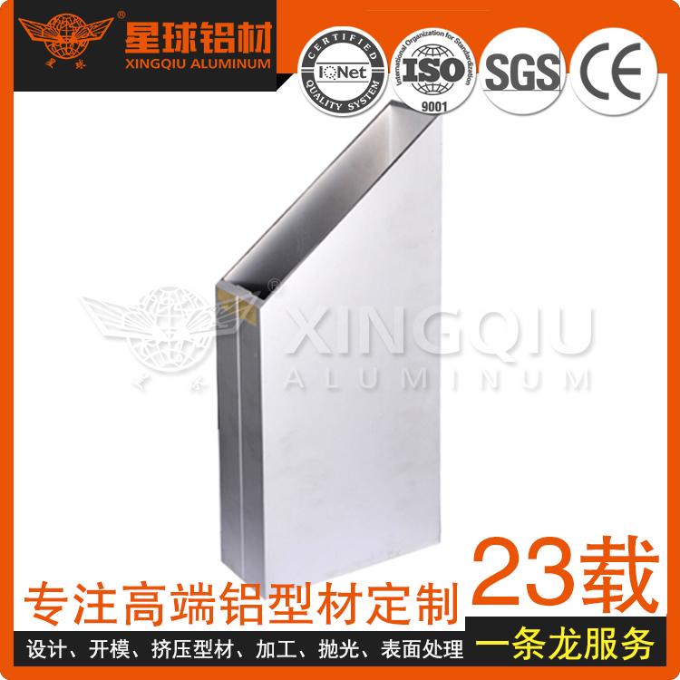 厂家批发 高品质铝型材 定制铝型材23年
