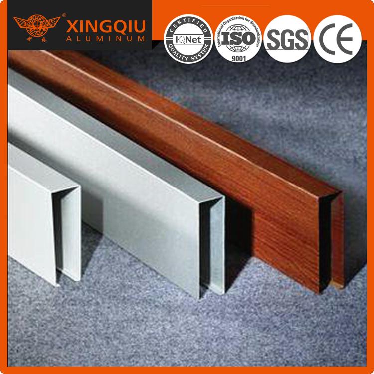 国标定做 木纹加工 铝合金 铝型材 优质产品 铝型材厂家