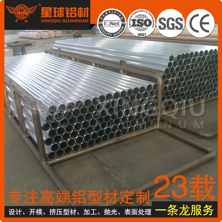 大量供应铝型材 批发铝型材 促销铝型材 铝型材厂家