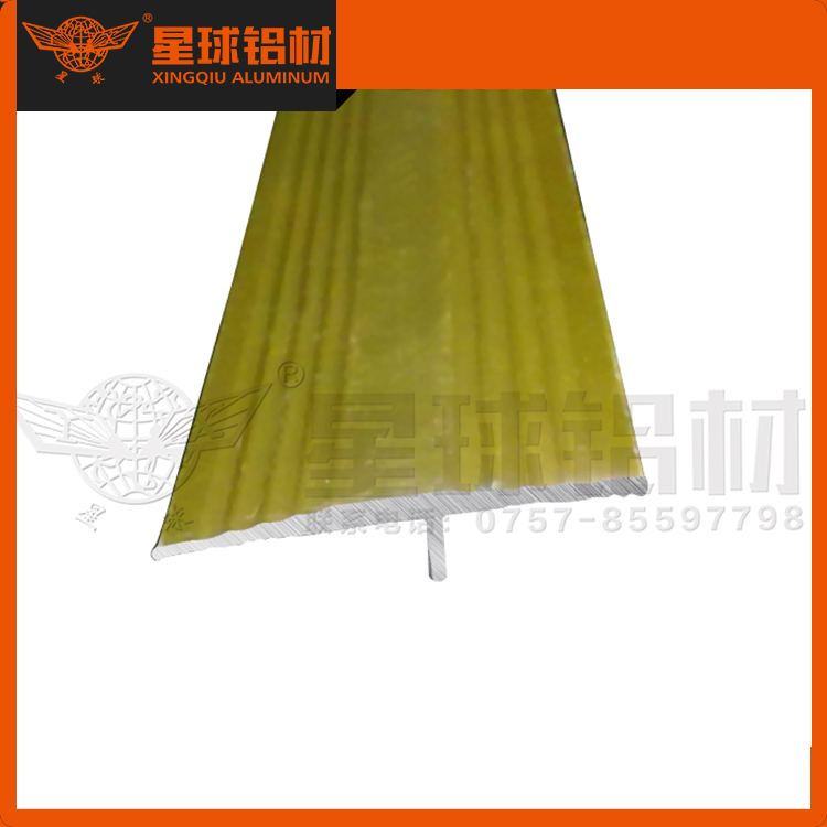 广东铝制品厂家生产 高品质铝制品 大沥铝制品 铝型材