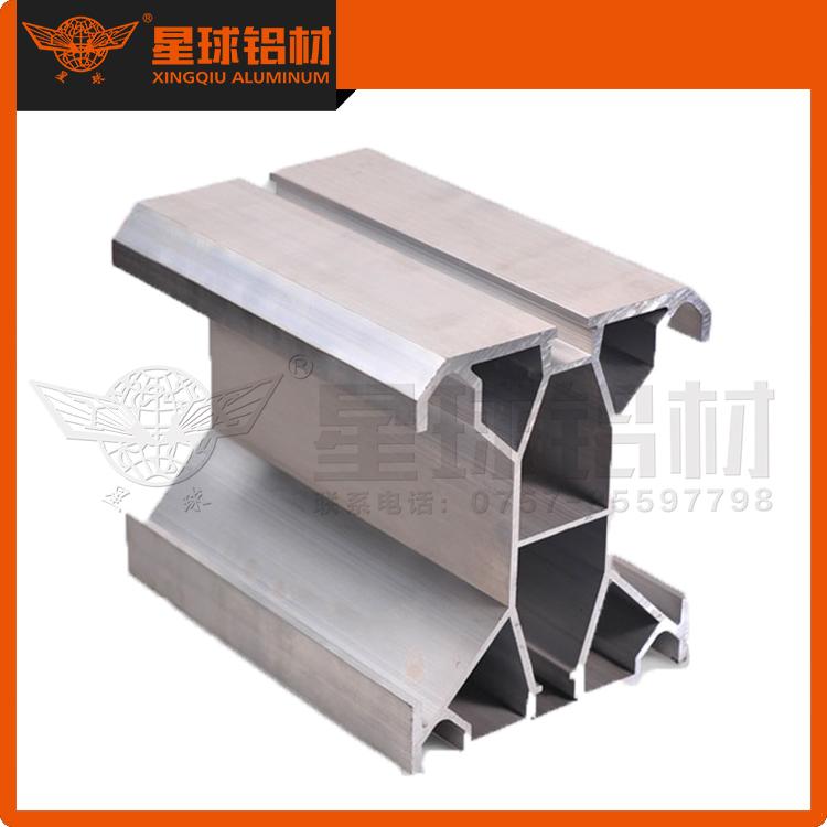 佛山加工 国际品质 挤压型材 高产量 品牌产品 工业铝型材