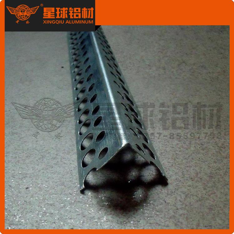 专业生产 挤压成型铝材 铝材挤压型材 铝材 铝型材