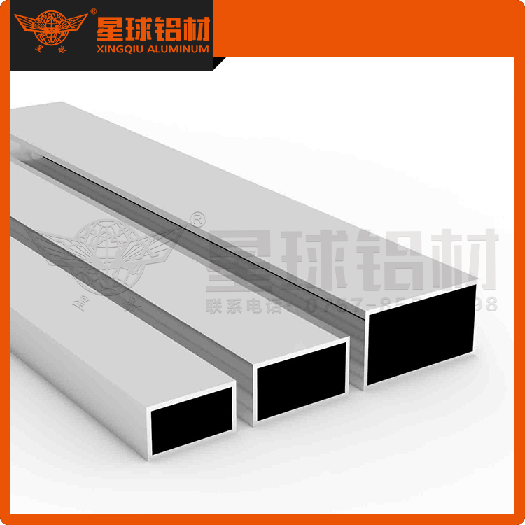 热销定制 高难度 铝型材 铝型材厂家 驰名产品 铝合金