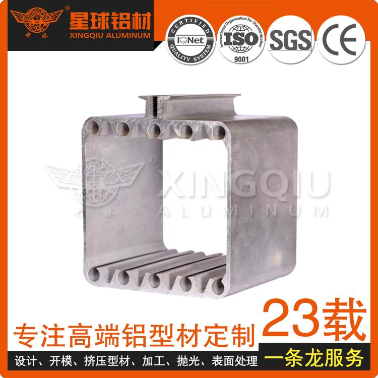 专业批发 流水线工业铝型材 工业铝型材框架